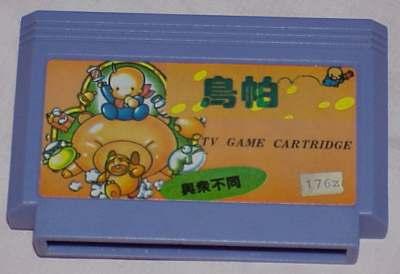 1988 - Konami (Famicom Disk System, Famicom, Virtual Console)